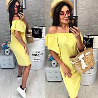 Платье летнее на резинке с карманами, модель 114, цвет - желтый