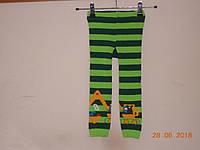Детские штанишки в полосочку под памперсы QBoabei