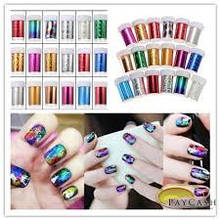 Прикраси для нігтів Fab Foils
