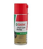 Смазка для цепи Castrol Chain Lube Racing 400ml