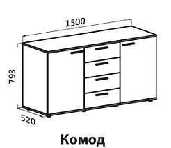 Комод (18 SM-04 A) и (18 SM-04 В) для спальни Модерн, фото 2