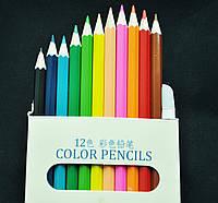 Карандаши цветные Aihao AH9015-12, уп.12шт