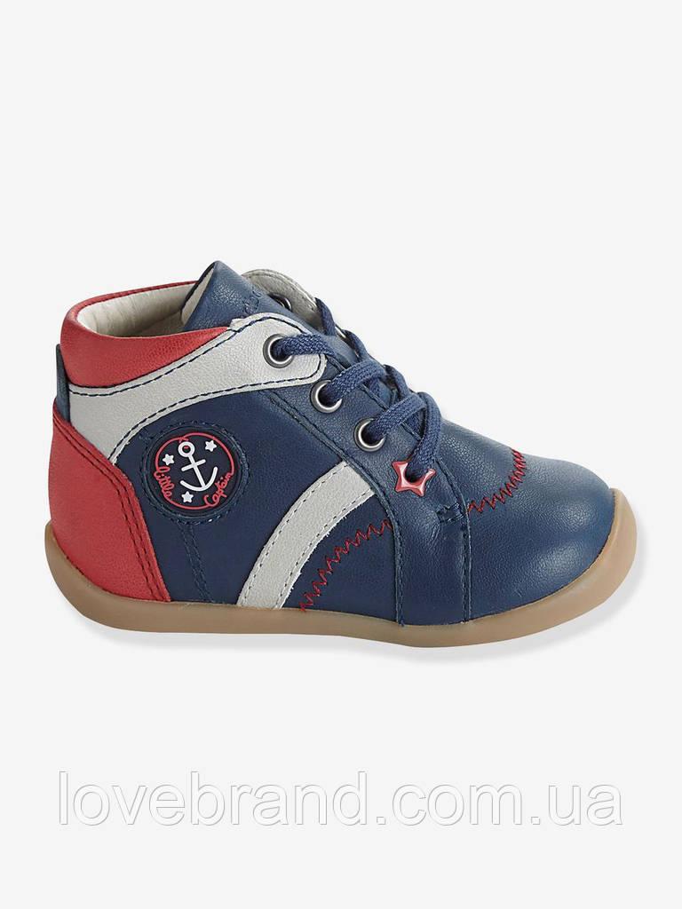 Ортопедические ботиночки кожаные на шнурочке для мальчика Vertbaudet (ФРАНЦИЯ) для первых шагов