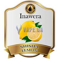 Ароматизатор INAWERA SHISHA Lemon (Лимон), 5 мл.