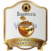 Ароматизатор INAWERA SHISHA Golden Apple (Золотое яблоко), 5 мл.