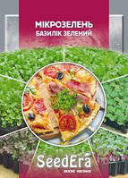 Семена Базилика зеленого Микрозелень SeedEra 10 г.
