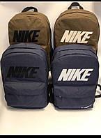 Рюкзак школьный оптом (42x30) по низким ценам от прямого поставщика в Одессе 7 км