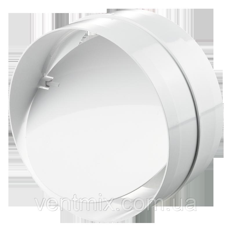Соединитель с обратным клапаном d 100 мм для круглых каналов