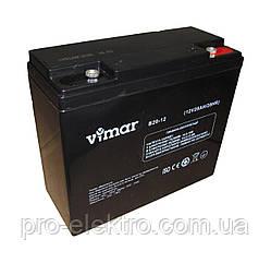Аккумуляторная батарея LUXEON Vimar B 20-12