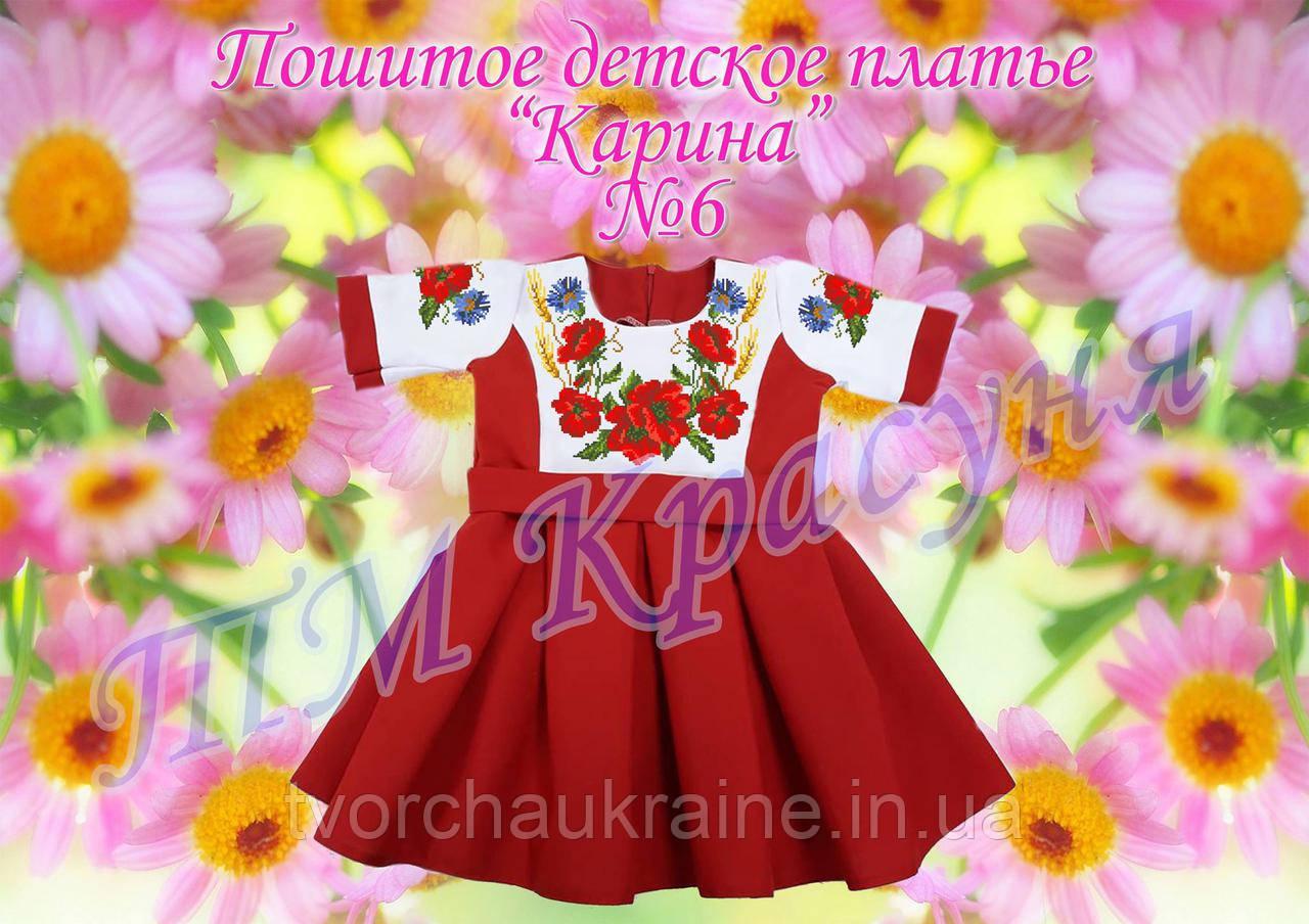 """Детское пошитое платье """"Карина"""" под вышивку"""