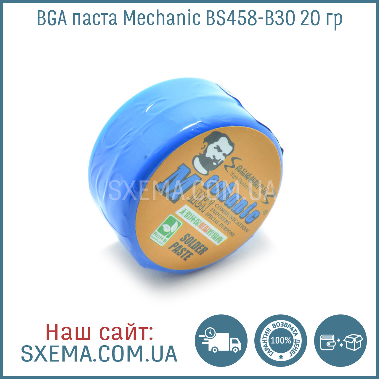 BGA паста легкоплавкая Mechanic BS458-B30 20 гр, Sn 42%, Bi 58%