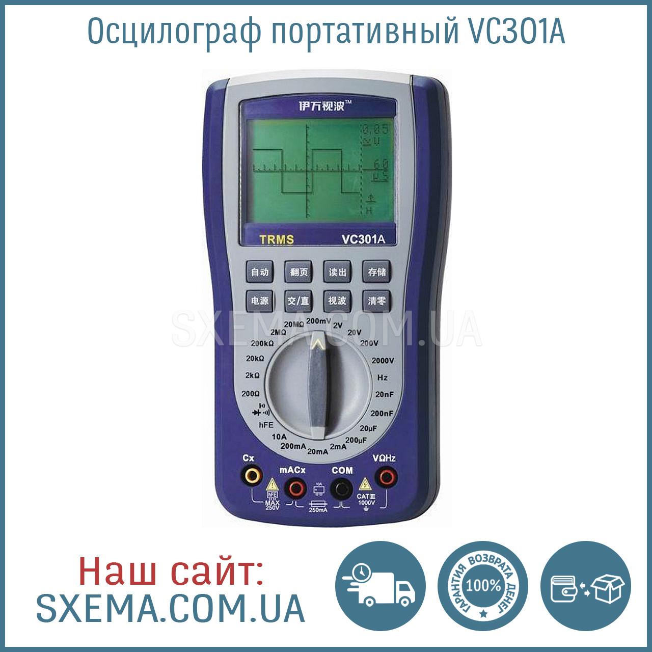 Осциллограф портативный VC301A с функциями цифрового мультиметра