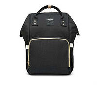 Сумка-рюкзак SUNROZ Mummy Bag мультифункциональный органайзер для мамы Черный (SUN0621)