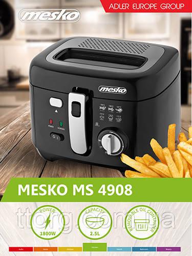 Фритюрниця Mesko MS 4908