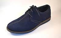 Туфли мужские нубук комфортная обувь больших размеров Rosso Avangard BS Cardinal Blu Nub синие