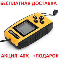 Эхолот портативный рыбопоисковый Portable Fish Finder FF1108/TL88 для летней и зимней рыбалки