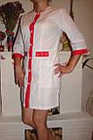Медицинский халат 2189 (батист), фото 2
