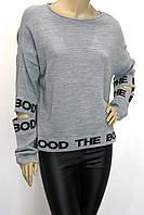Женский свитер реглан оверсайз Miss Dora