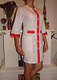 Медицинский халат 2189 (батист), фото 4