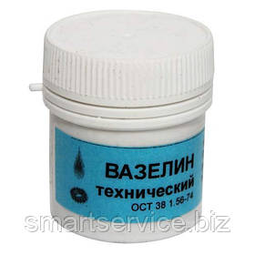 Технический вазелин 30мл. (Украина)
