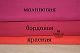 Равномерная ткань - малиновая (Украина), фото 2