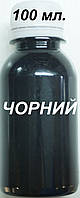 Краска спиртовая 100 мл. цвет в ассорт. чорний