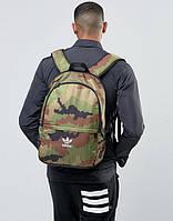 Спортивный рюказк с камуфляжным принтом Adidas Originals AY7760
