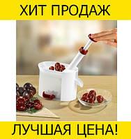 """Машинка """"Helfer Hoff"""" для удаления косточек вишни, оливок"""