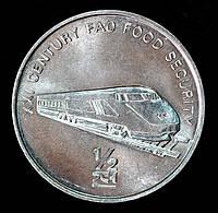 Монета Северной Кореи 1/2 чона 2002 г. Поезд