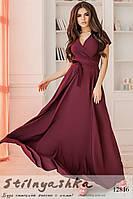 Платье в пол Маркиза марсал