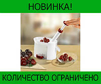 """Машинка """"Helfer Hoff"""" для удаления косточек вишни, оливок!Розница и Опт"""