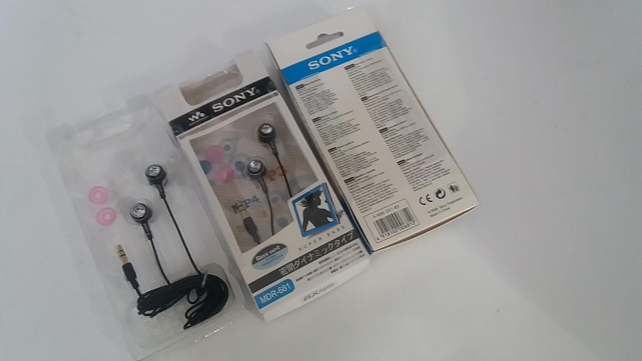Навушники sojy mdr-681