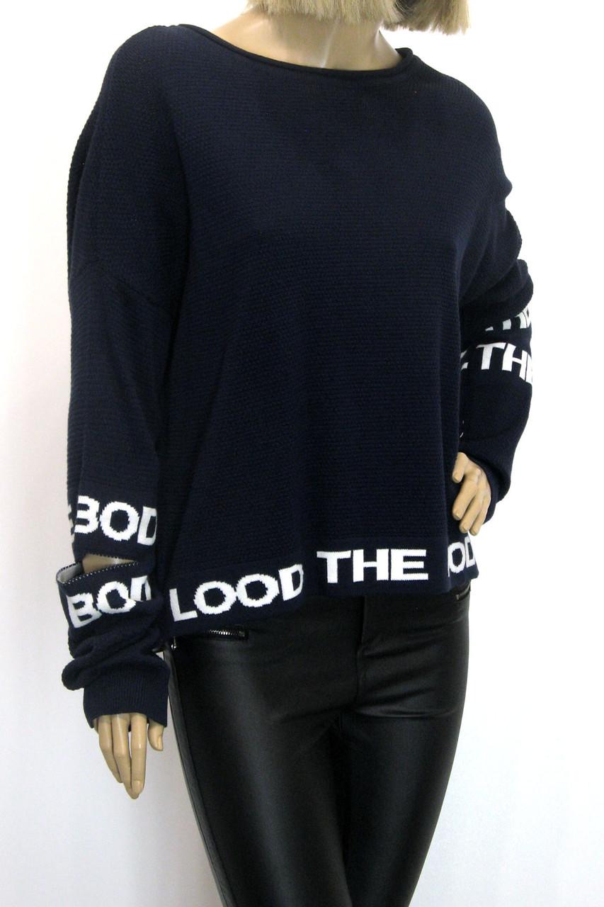 Жіночий светр реглан оверсайз Miss Dora
