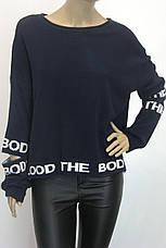 Жіночий светр реглан оверсайз Miss Dora, фото 2