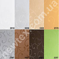 Готовые тканевые ролеты Акант (8 цветов) 30