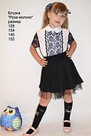 Красивая стильная детская блузка в школу для девочек