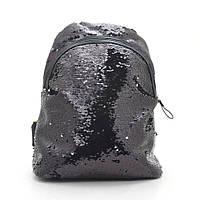 Стильный рюкзак с паетками