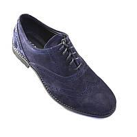 Туфли мужские замшевые броги Rosso Avangard Felicete Uomo Blu Vel синие bbe908ddd306c