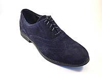 Большой размер туфли мужские замшевые броги Rosso Avangard BS Felicete Uomo Blu Vel синие, фото 1