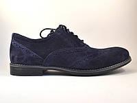 Туфли замшевые синие броги мужская обувь больших размеров Rosso Avangard BS Felicete Uomo Blu Vel, фото 1