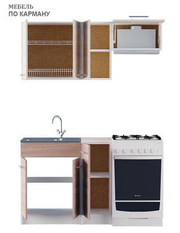 Вариант №2 Кухня ЭКС 1,4 м под врезную мойку, фото 2