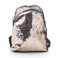 Модный молодежный рюкзак с паетками