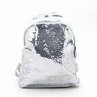 Модный молодежный серебристый рюкзак с паетками
