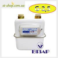 Счетчик газа Визар G 2,5 (Мембранный)
