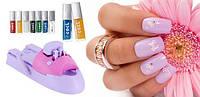 Набор для дизайна ногтей Diy Nail Magic Хит продаж!