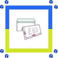 Конверты Е65 (DL) (110х220) скл, бел. (0+0)