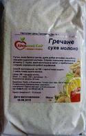 Гречневое молоко сухое, Чехия, 100гр
