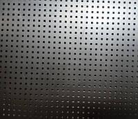 Перфорований метал розміром перфорації 5мм на 5мм шагом 15мм без покраски