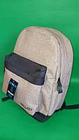 Рюкзак серый, городской рюкзак, мужской рюкзак, женский рюкзак, рюкзак в школу, рюкзак на работу