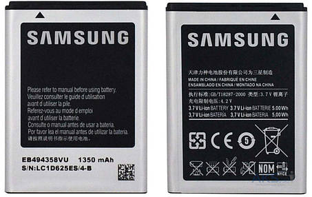 Аккумулятор Samsung S5830, фото 2